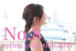 selectshop_emika